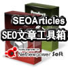 SEOArticles